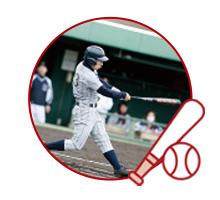 イメージ:野球部