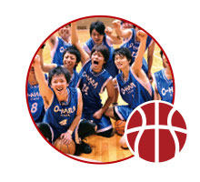 イメージ:バスケットボール部