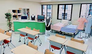 イメージ:医療・福祉実習室