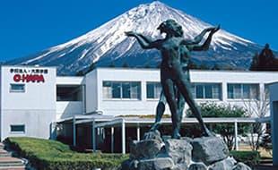 イメージ:富士宮ビガークラブ