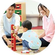 イメージ:乳児保育実習