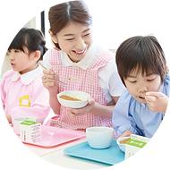 イメージ:食と栄養実習