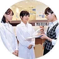 イメージ:医療事務実習