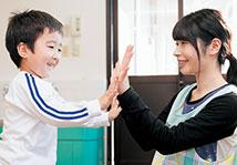 イメージ:保育士・幼稚園教諭