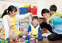イメージ:保育士・幼稚園教諭こども遊び研究