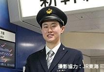 イメージ:鉄道サービスコース