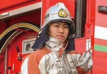 イメージ:消防官